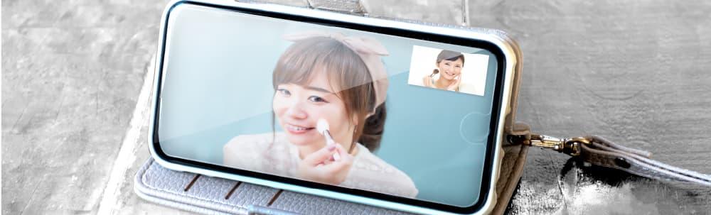 動画ではカバーしきれないビデオ通話の利点